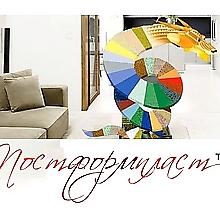 Postformplast - фабрика мебельных фасадов